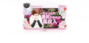 スクリーンショット 2015-05-12 16.46.29