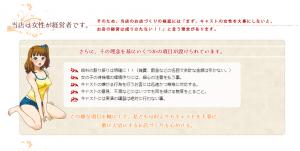 スクリーンショット 2015-06-02 16.16.44