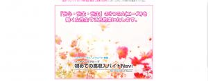 スクリーンショット 2015-06-30 15.17.51