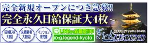 スクリーンショット 2015-06-16 15.11.30