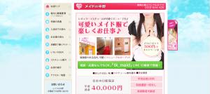 スクリーンショット 2015-06-09 13.25.56