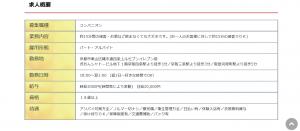 スクリーンショット 2015-06-16 14.16.09