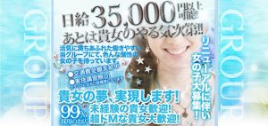 スクリーンショット 2015-06-16 15.11.16