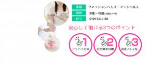 スクリーンショット 2015-06-30 15.20.55