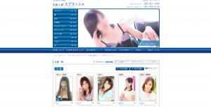 スクリーンショット 2015-06-03 12.36.46