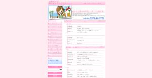 スクリーンショット 2015-06-03 12.37.07