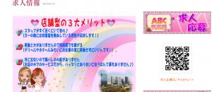 スクリーンショット 2015-07-28 14.58.53