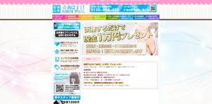 スクリーンショット 2015-07-17 12.56.31