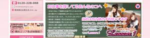 スクリーンショット 2015-07-07 16.44.17