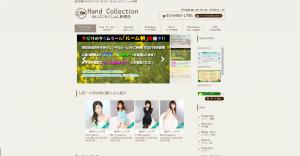 スクリーンショット 2015-07-16 19.42.39