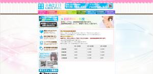 スクリーンショット 2015-07-17 12.56.23