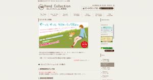 スクリーンショット 2015-07-16 19.42.24