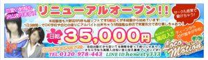 スクリーンショット 2015-07-14 13.43.00
