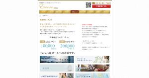 スクリーンショット 2015-07-10 15.05.33