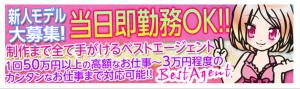 スクリーンショット 2015-07-14 12.49.34