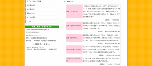 スクリーンショット 2015-07-14 12.50.43