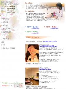 スクリーンショット 2015-07-01 18.02.42