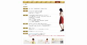 スクリーンショット 2015-07-10 15.05.45
