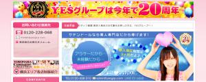 スクリーンショット 2015-07-07 16.44.10