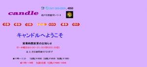 スクリーンショット 2015-08-10 15.36.31