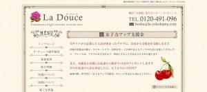 スクリーンショット 2015-08-04 14.09.27