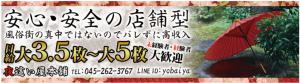 スクリーンショット 2015-08-10 16.08.09