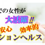 スクリーンショット 2015-08-11 17.03.04