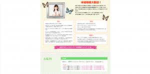 スクリーンショット 2015-08-10 13.25.01