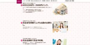 スクリーンショット 2015-08-17 16.09.19