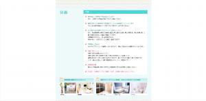 スクリーンショット 2015-08-10 13.25.08