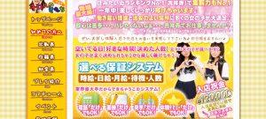 スクリーンショット 2015-09-14 17.30.22