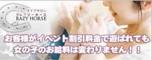 スクリーンショット 2015-09-14 16.56.48