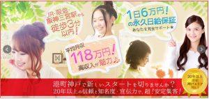 スクリーンショット 2015-09-10 13.33.35