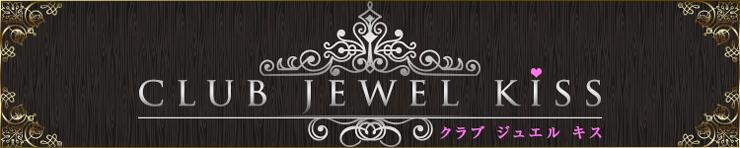 club jewel kiss