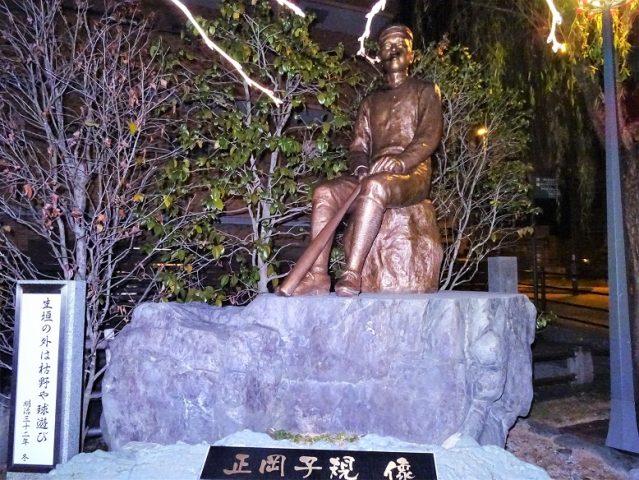 正岡子規記念博物館