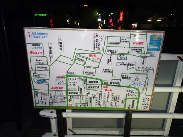 道後温泉 ソープ街 簡易地図