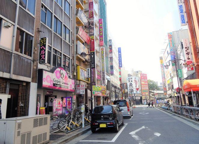 名古屋の歓楽街